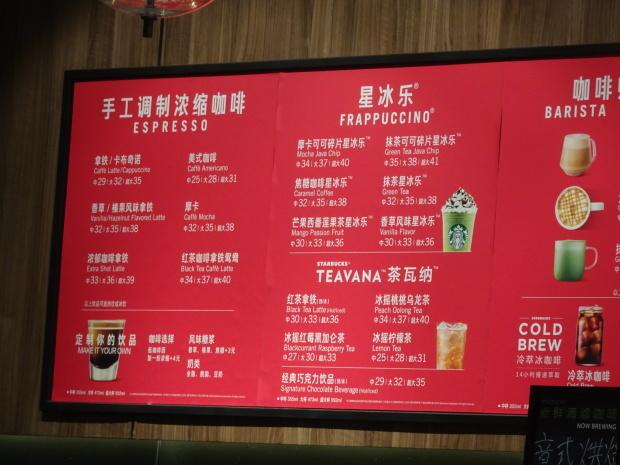 中国の新幹線??_d0193569_07344541.jpg
