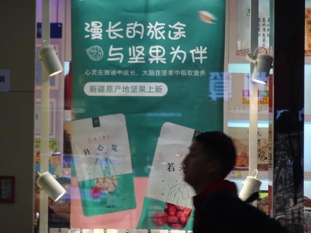 中国の新幹線??_d0193569_07425071.jpg