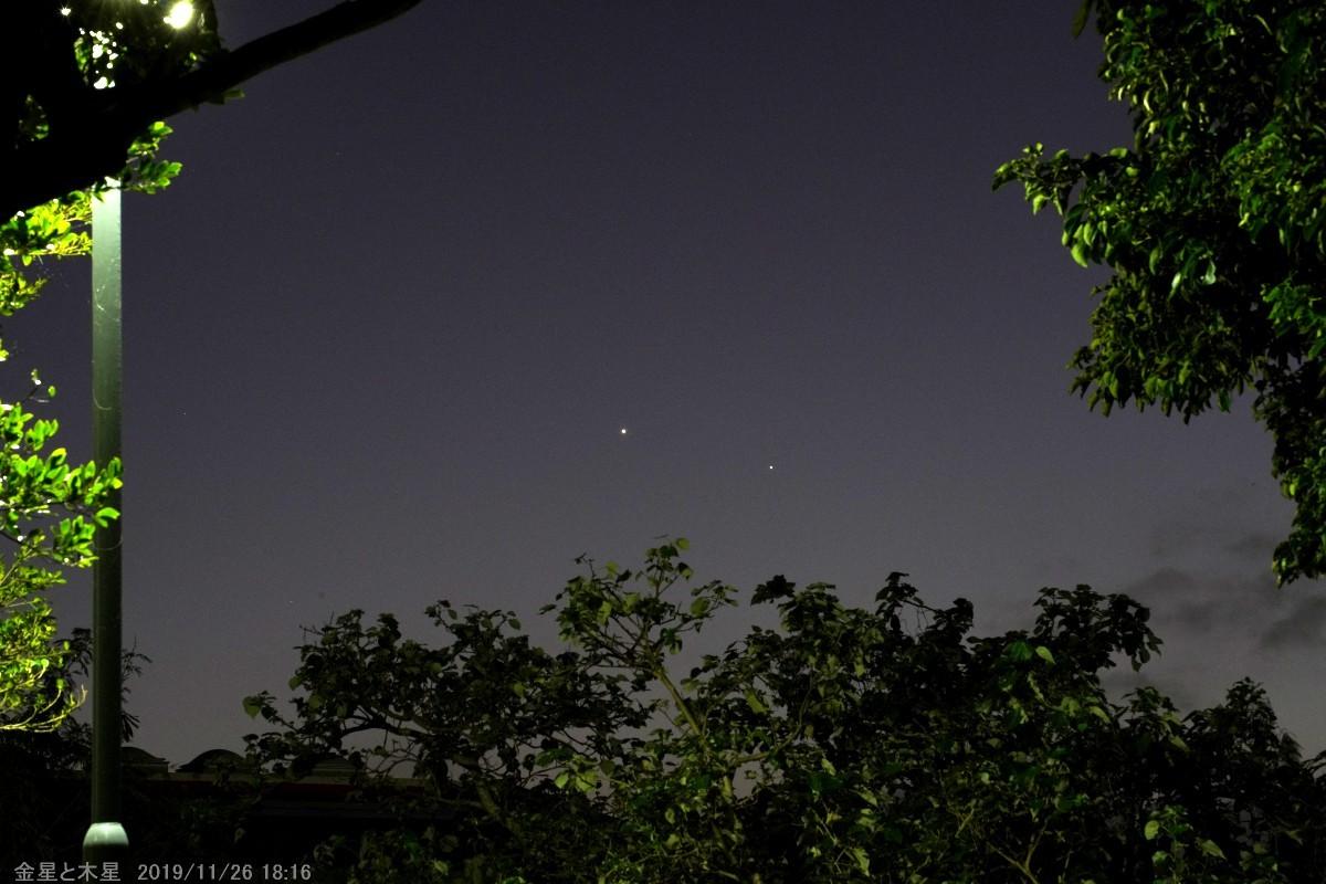 やっと撮れた「金星と木星の接近」だが・・・_a0095470_22044614.jpg
