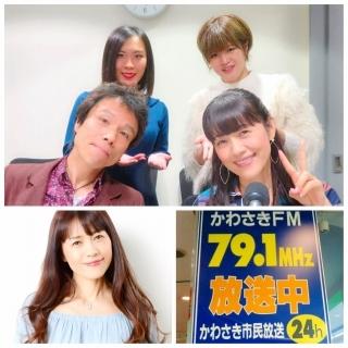 かわさきFMさんの番組へ行ってきました!_a0087471_14323284.jpg