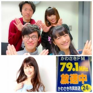 かわさきFMさんの番組へ行ってきました!_a0087471_14362073.jpg