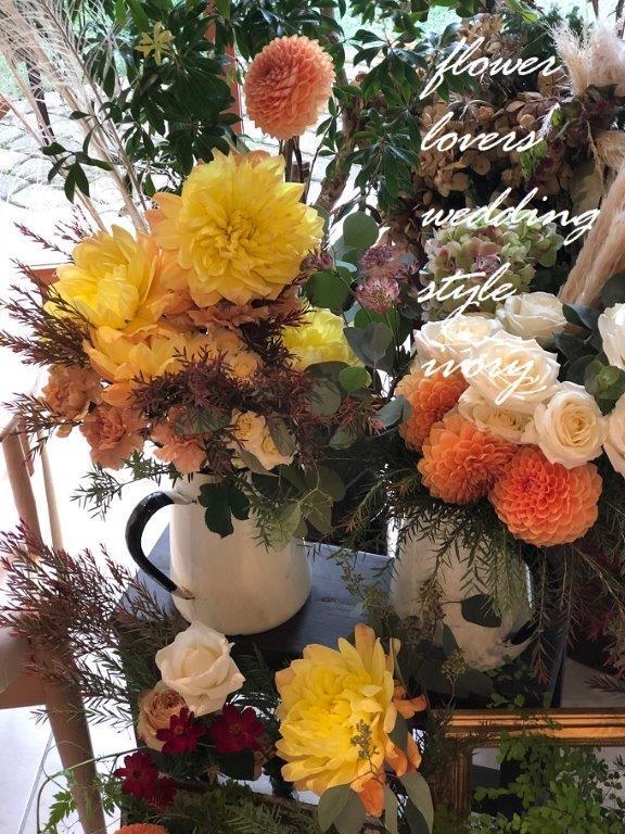 週末の婚礼から〜♬_b0094378_19532840.jpeg