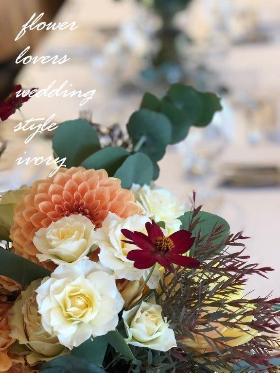 週末の婚礼から〜♬_b0094378_19534065.jpeg