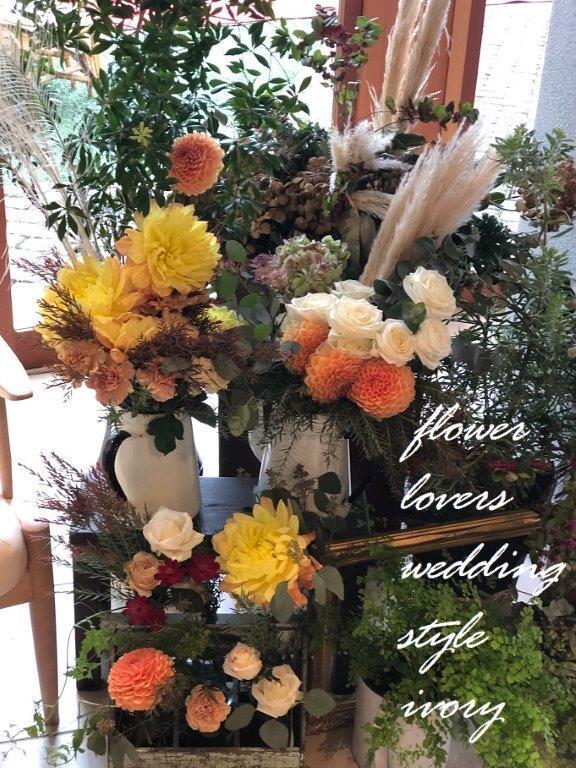 週末の婚礼から〜♬_b0094378_19564434.jpeg