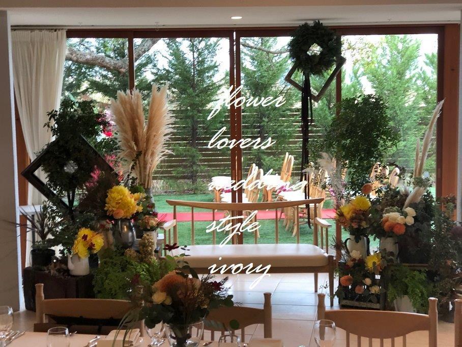 週末の婚礼から〜♬_b0094378_19570842.jpeg