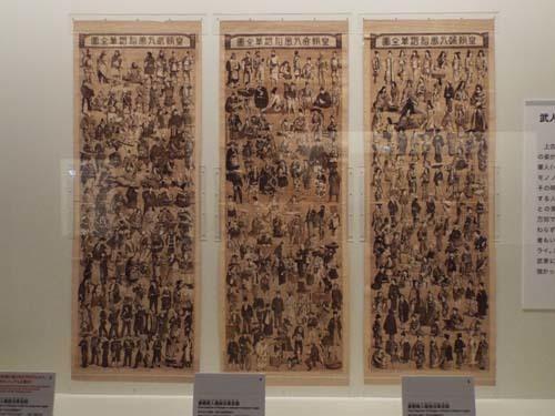 江戸東京博「サムライ」展まで見たこと_f0211178_17180133.jpg