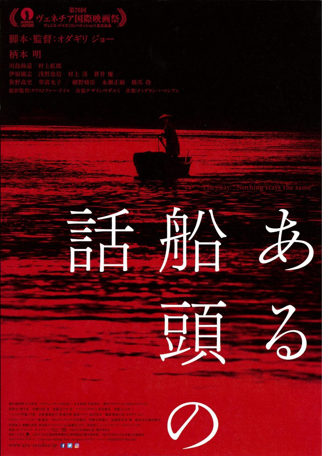新潟シネウインドさんから。_e0046190_17571158.jpg