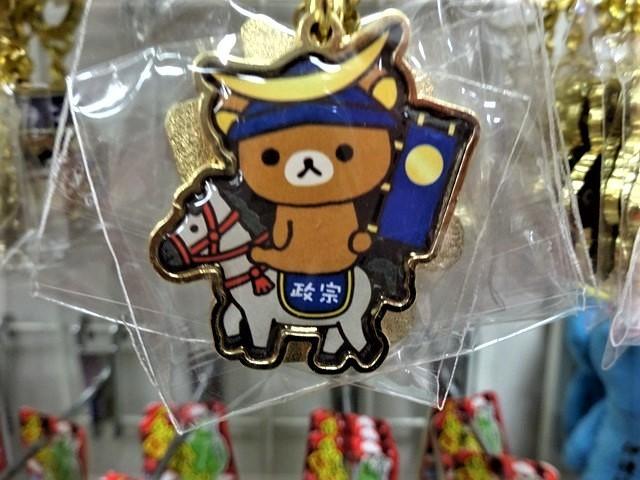 藤田八束の鉄道写真@阪急電車のお客様に感謝、傘忘れました。でも忘れ物センターに届いていました。この感激で元気になれました。_d0181492_22002640.jpg