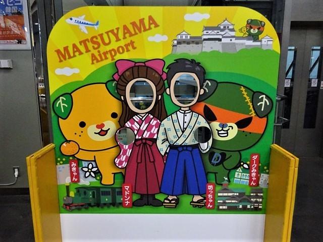 藤田八束の鉄道写真@阪急電車のお客様に感謝、傘忘れました。でも忘れ物センターに届いていました。この感激で元気になれました。_d0181492_22034296.jpg