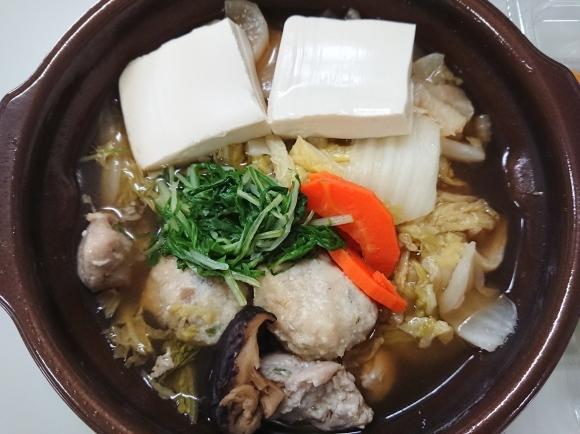 11/26夜勤飯 セブンイレブン 鶏ちゃんこ鍋 & 3種の焼キノコサラダ_b0042308_01415481.jpg