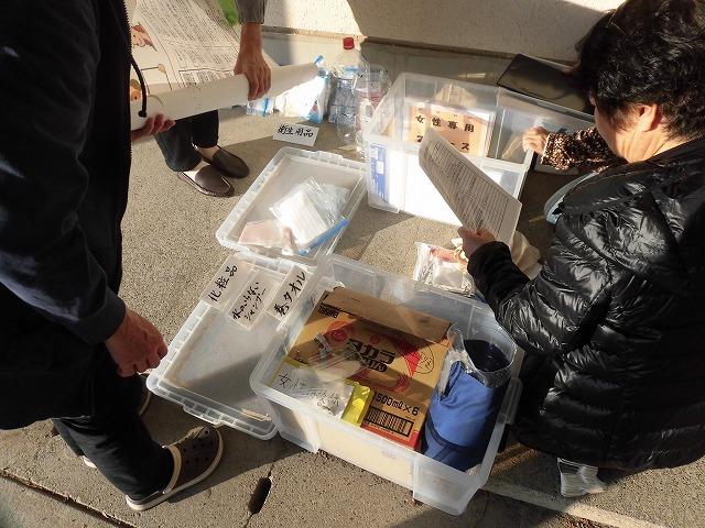 12月1日(日)の避難所開設・運営訓練の準備が大詰め! 吉原高校避難所運営委員会_f0141310_07551795.jpg