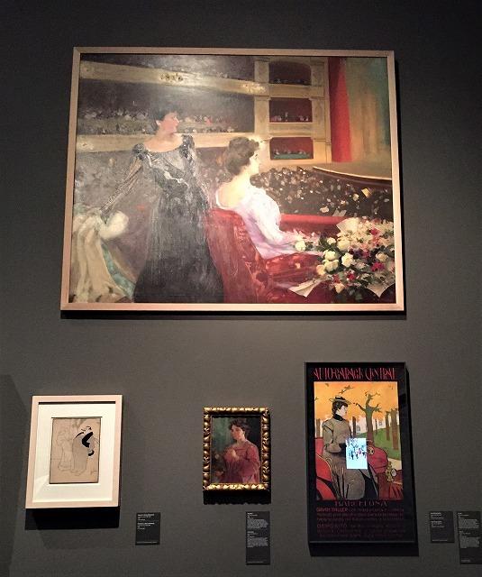 Caixa forumの展示会 「オペラ」4_b0064411_06542343.jpg