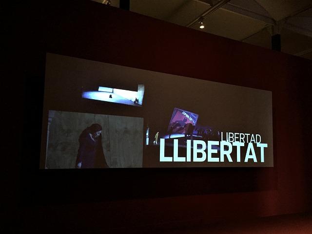 Caixa forumの展示会 「オペラ」5_b0064411_07130663.jpg