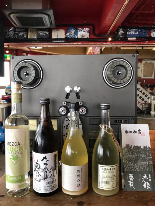 オープンリールとMEZCALと寺田本家 自然日本酒が!!!_d0106911_13391612.jpg