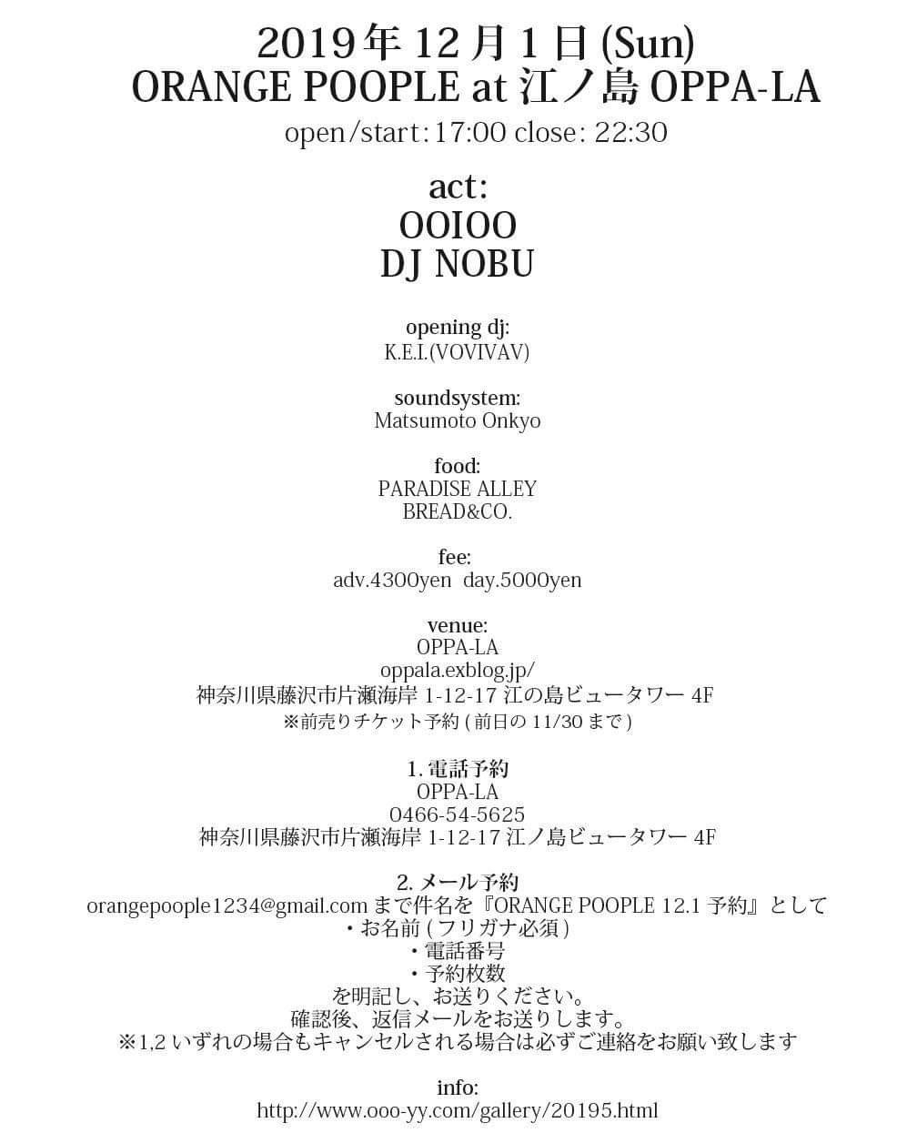 オープンリールとMEZCALと寺田本家 自然日本酒が!!!_d0106911_13391798.jpg