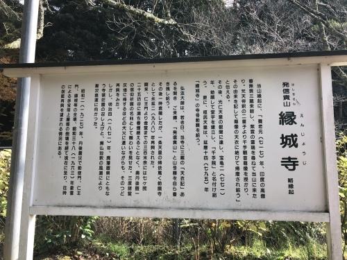 須磨区佛教会研修旅行_d0184114_20035901.jpeg