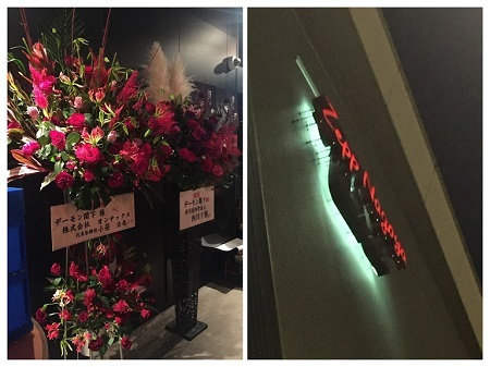 "【名古屋詳細】DEMON'S ROCK ""DKR"" TOUR_b0114515_22453682.jpg"
