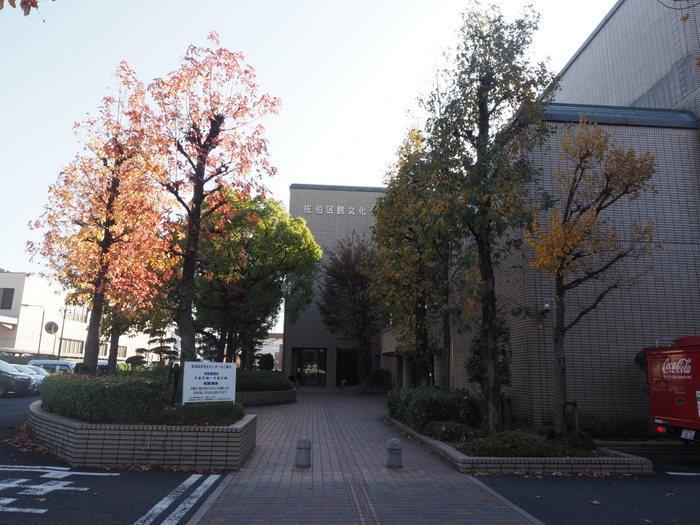 佐伯区民文化センター&五日市中央公園_c0116915_01000390.jpg