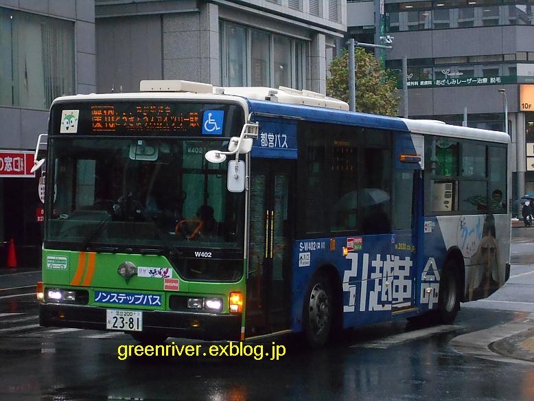 東京都交通局 S-W402 【引越革命】_e0004218_20305979.jpg