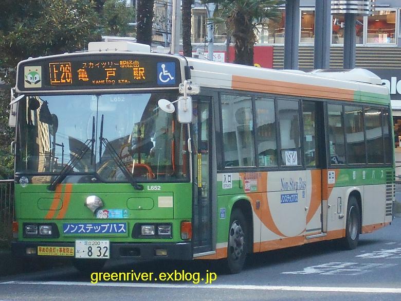 東京都交通局 Z-L652_e0004218_20513685.jpg