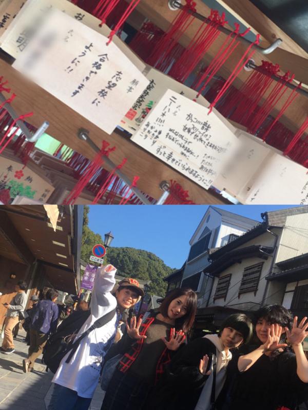 福岡〜熊本 ツアー!! YUKARI_c0130623_01112512.jpg