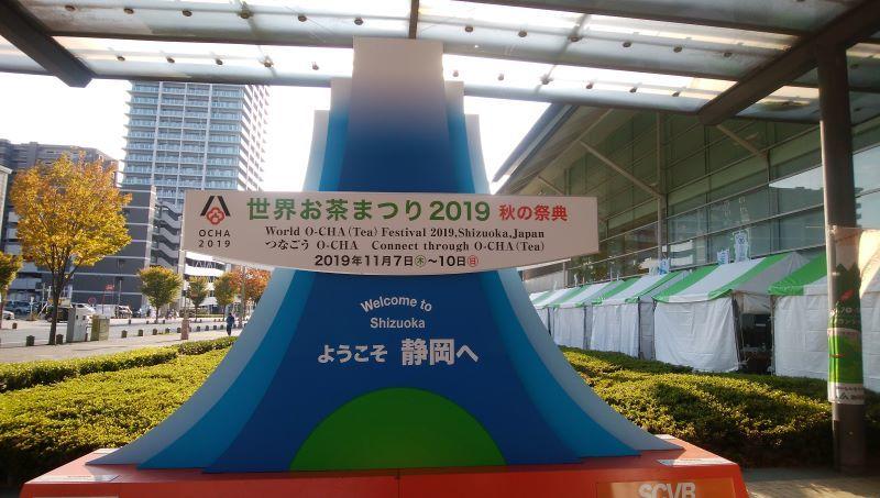 イベントシーズン到来_f0129627_15292955.jpg