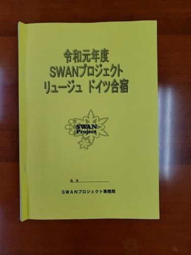 『SWANプロジェクト』リュージュ ドイツ合宿(第一部)_b0142728_15254167.jpg