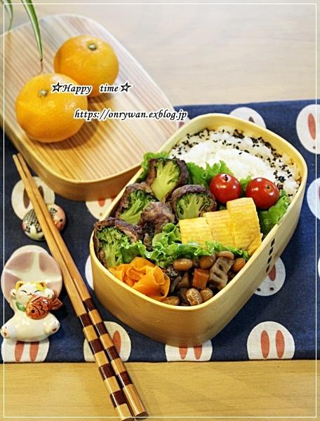 ブロッコリーの肉巻き弁当とつぶやきとリク♪_f0348032_17010503.jpg