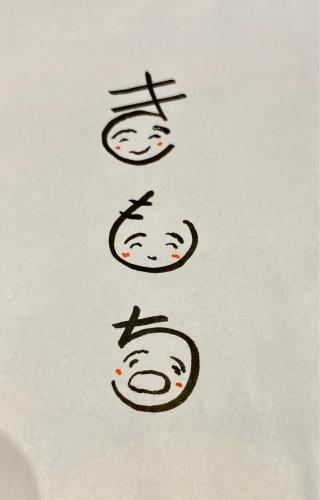 シャンティボランティア協会(SVA)のワヒドさん、浅木さん来店‼️_a0071934_22050499.jpg
