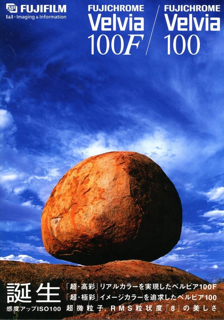 PENTAX100周年おめでとうございます_f0050534_10221028.jpg