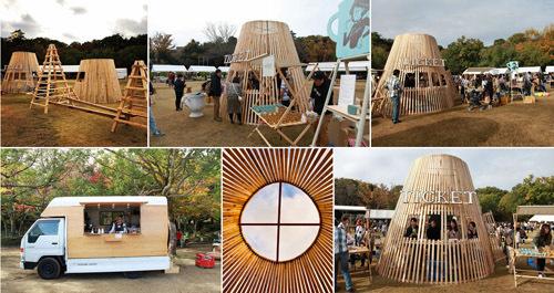 浜松ローカルコーヒー浜松城公園 Vol.3_c0089242_14512004.jpg