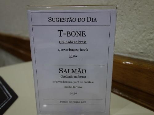 南米最後の食事はDiário GrillのTボーンステーキ_c0030645_01165374.jpg