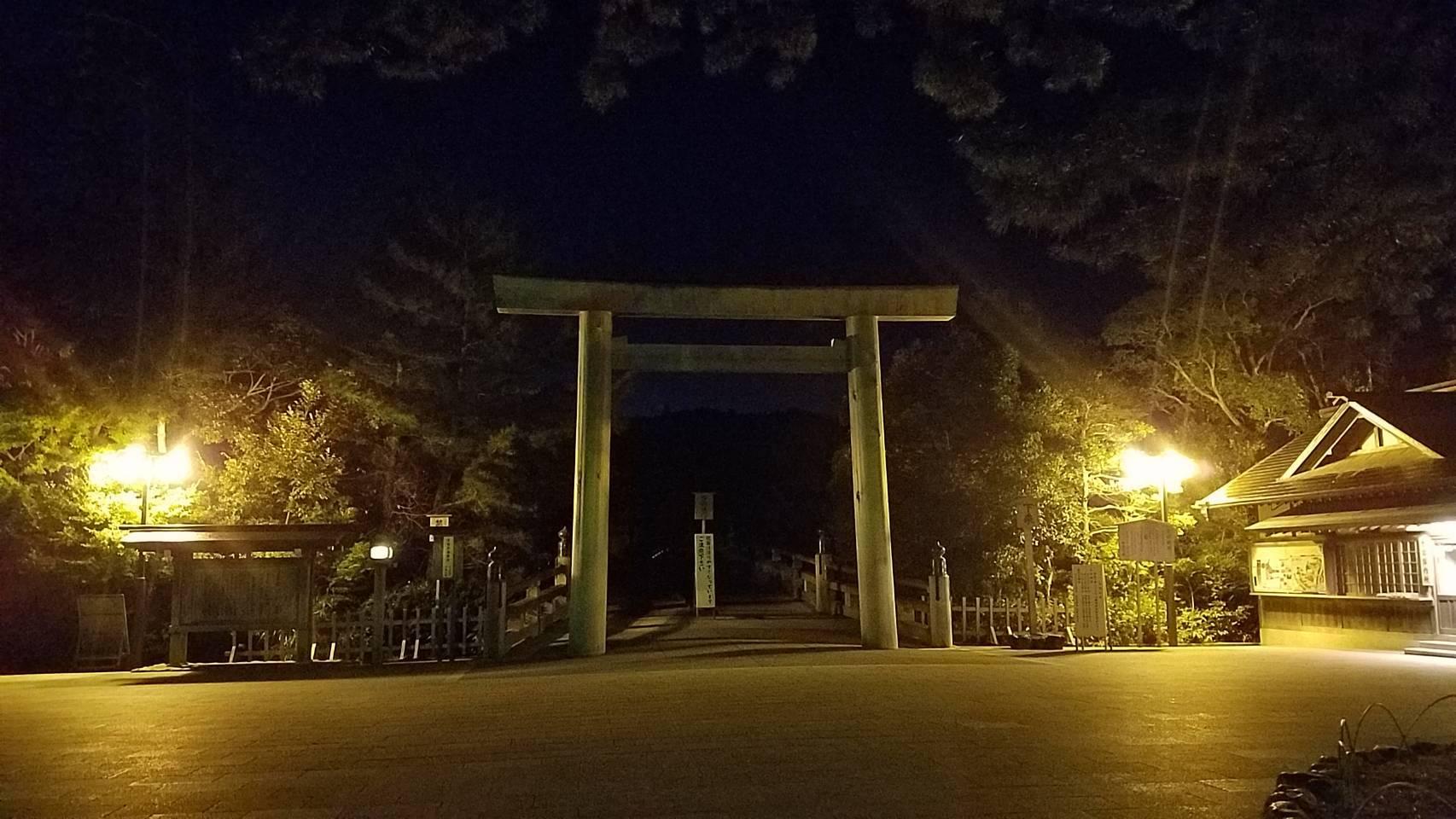 ★令和元年、神宮参拝_b0313261_14200195.jpg