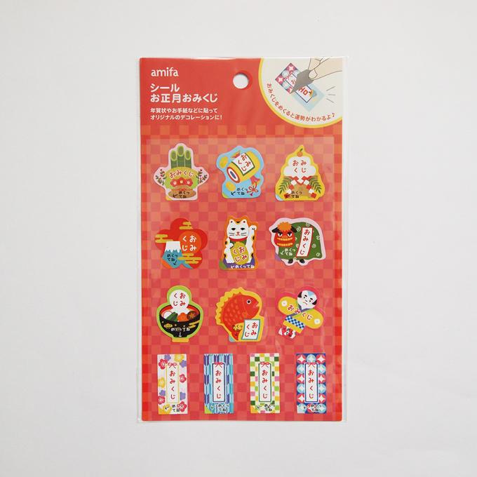 title : 「お正月おみくじシール デザイン」_b0215862_15115732.jpg
