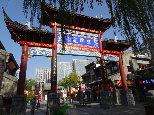 済南市、山東大学_d0193569_07383600.jpg