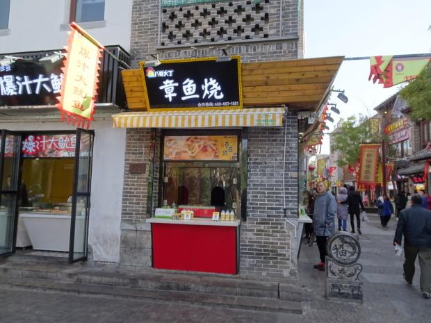 済南市、山東大学_d0193569_07492448.jpg