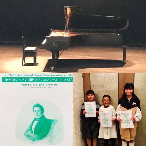 第21回 ショパン国際ピアノコンクール in Asia 予選_a0285570_13282923.jpeg