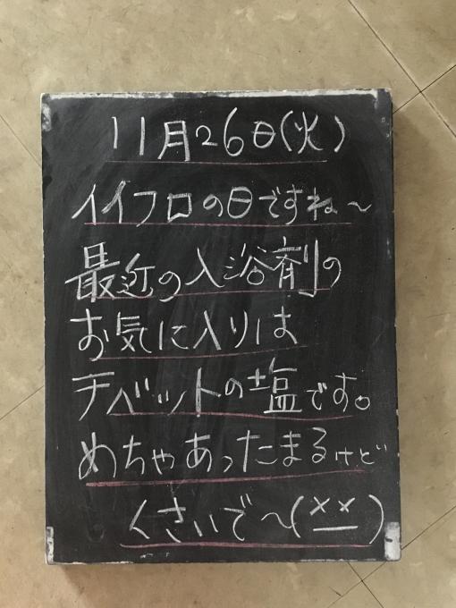 f0152875_00081035.jpg