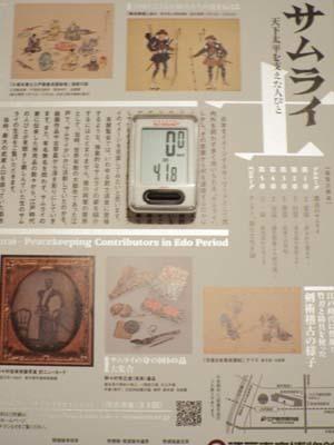 江戸東京博「サムライ」展まで見たこと_f0211178_09154957.jpg