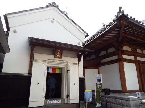 文化財ウィーク1 妙定院・増上寺・心光院まで見たこと_f0211178_17075968.jpg