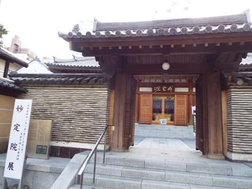 文化財ウィーク1 妙定院・増上寺・心光院まで見たこと_f0211178_17090084.jpg