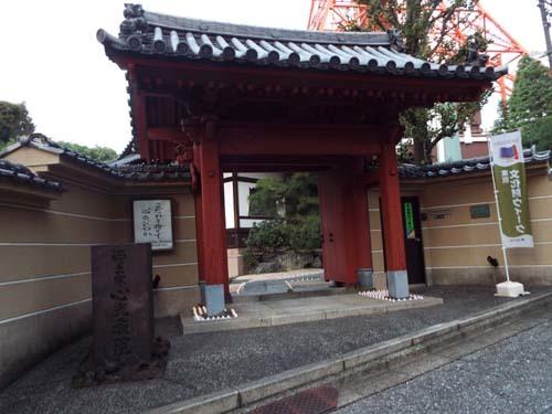 文化財ウィーク1 妙定院・増上寺・心光院まで見たこと_f0211178_17093553.jpg