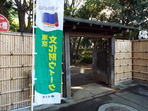 文化財ウィーク2 前田家本邸・和館・大円寺まで見たこと_f0211178_18380570.jpg
