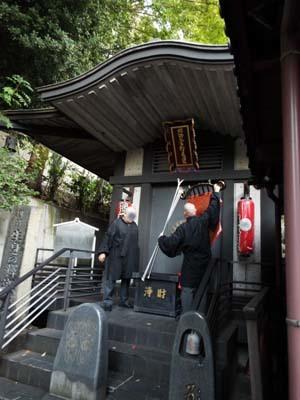文化財ウィーク2 前田家本邸・和館・大円寺まで見たこと_f0211178_18420576.jpg