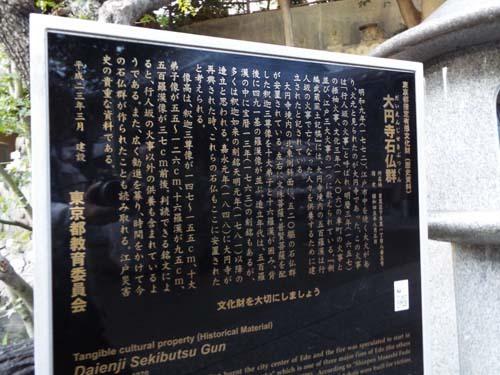 文化財ウィーク2 前田家本邸・和館・大円寺まで見たこと_f0211178_18423013.jpg