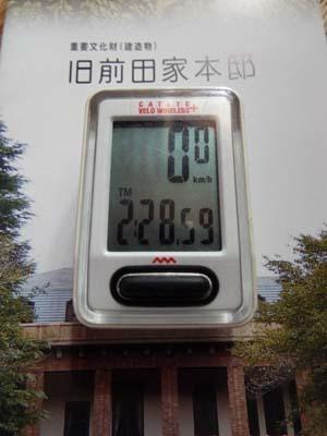 文化財ウィーク2 前田家本邸・和館・大円寺まで見たこと_f0211178_18425495.jpg
