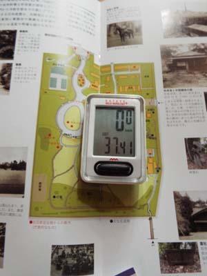 文化財ウィーク2 前田家本邸・和館・大円寺まで見たこと_f0211178_18430611.jpg