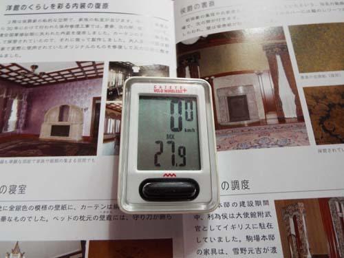 文化財ウィーク2 前田家本邸・和館・大円寺まで見たこと_f0211178_18431859.jpg