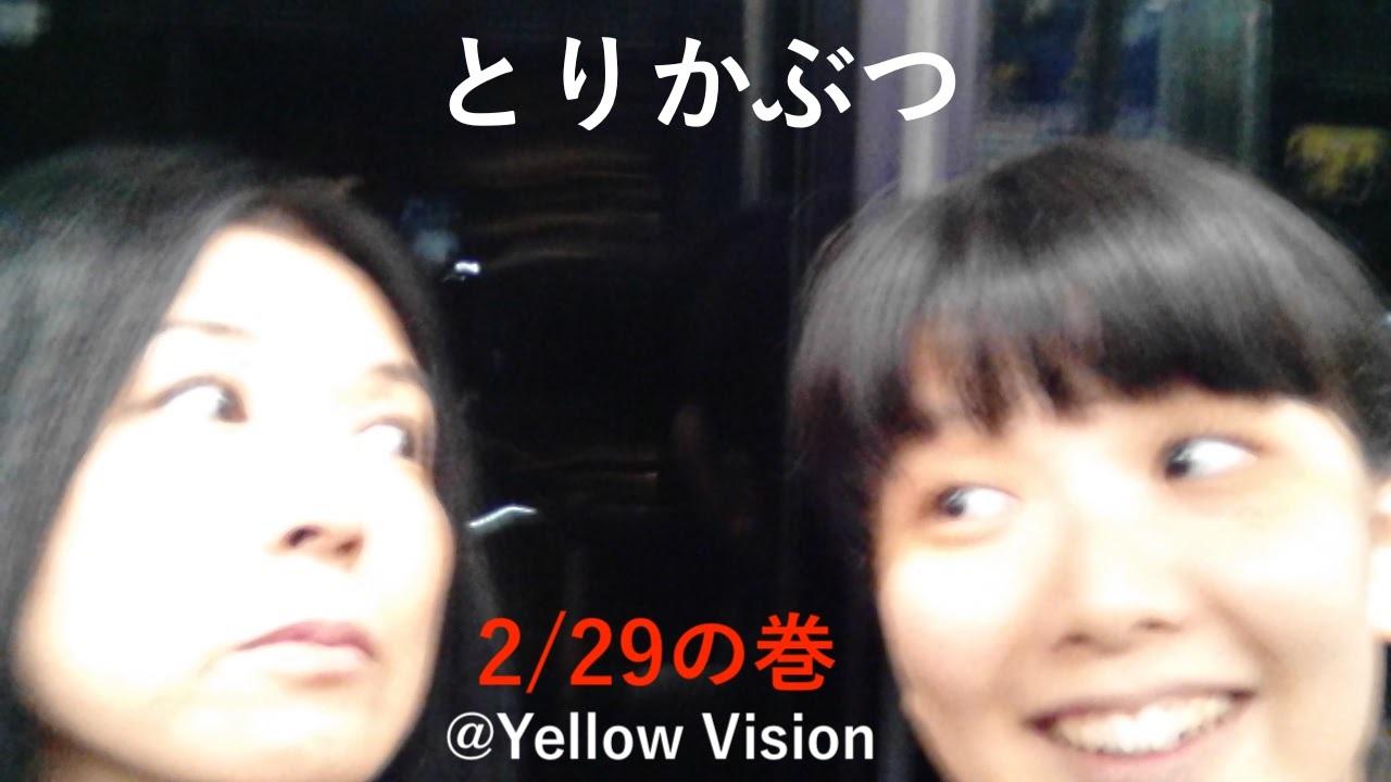 Maki Hachiya 2020:1月〜2月 live schedule_d0239981_02533494.jpg