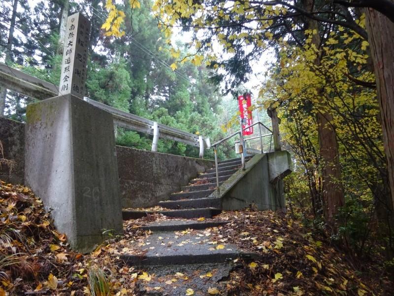 自転車遍路(愛媛〜香川)1日目_e0201281_03262209.jpg
